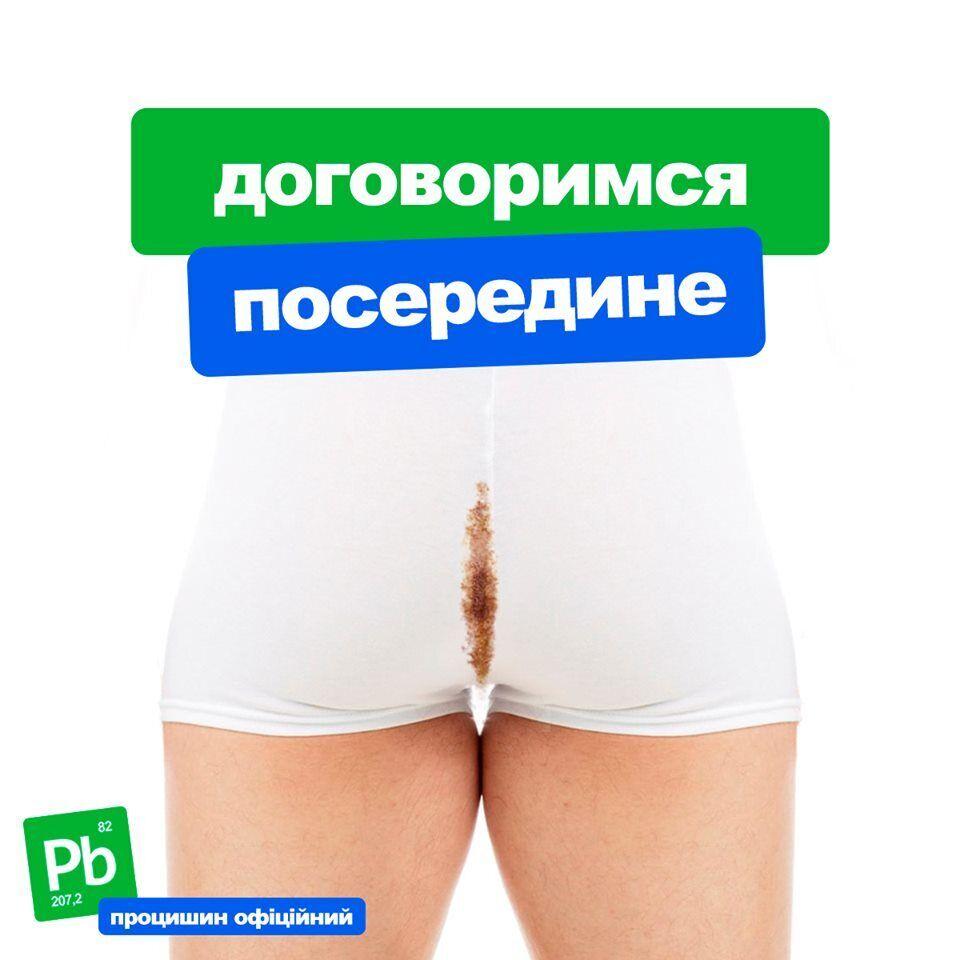 """""""Про що говорити з х*йлом?"""": Зеленського пісочать в мережі через приниження перед Путіним"""