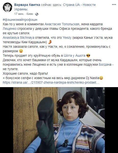Дівчина Андрія Богдана вирішила підзаробити