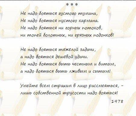 Усик обокрал известного поэта