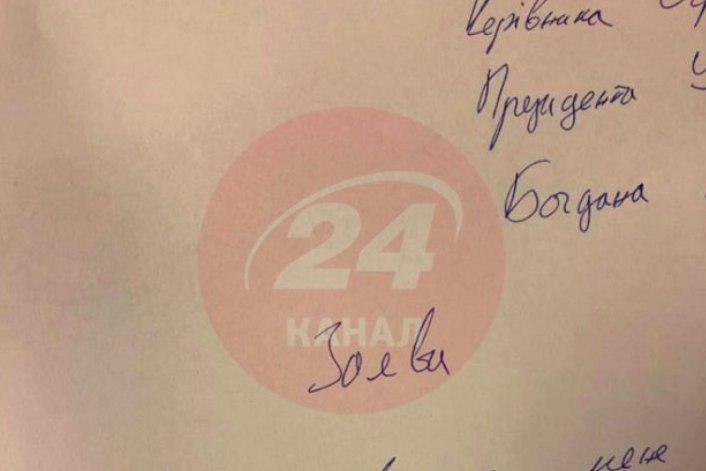 """Позорисько"": Кирило Тимошенко влип у скандал"