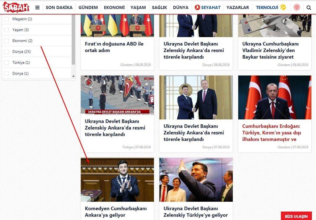 Зеленського в Туреччині представили як коміка і розгорівся скандал