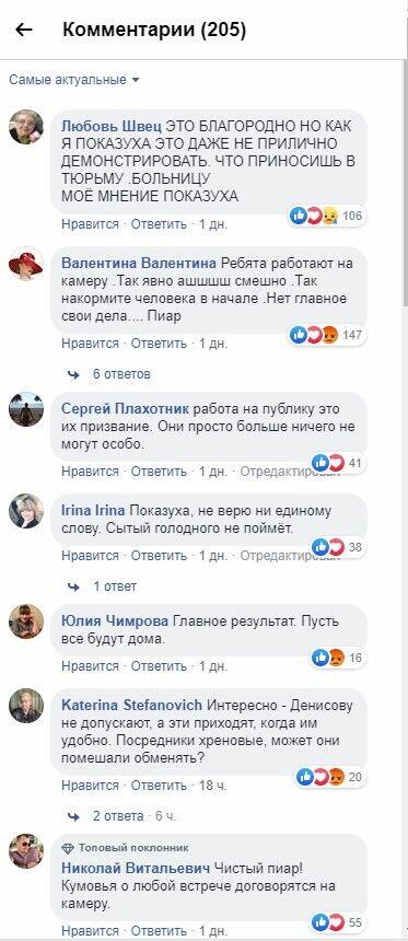 """""""Йоб*ні чорти!"""" Рабинович і Медведчук розлютили салом для ув'язненого українця в РФ"""