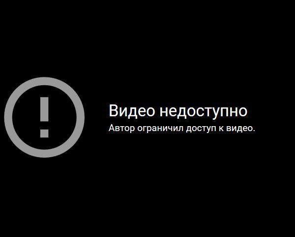 """Продолжение скандала: Тимати и Гуф удалили с Youtube свой позорный клип """"Москва"""""""