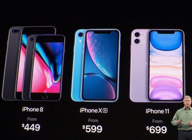 Скільки коштують iPhone 11 і коли на них впадуть ціни