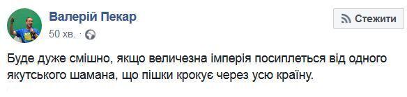 Процес пішов: хто такий Олександр Габишев і як він може скинути Путіна, фото