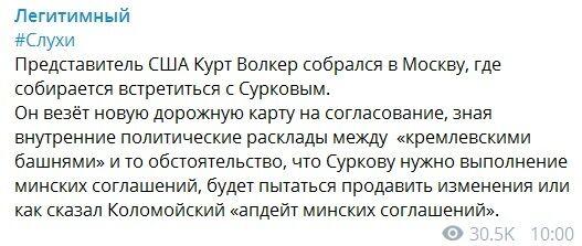Зеленский после встречи с Коломойским начинает прямые переговоры с Путиным по Донбассу