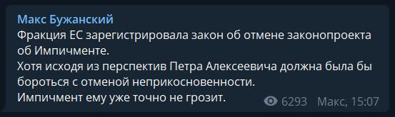 У Зеленского заметили признаки сумасшествия Порошенко