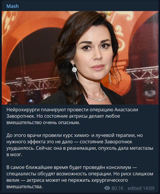 Фото Заворотнюк, Началовой и Фриске в MAXIM: в сети нашли жуткую тенденцию