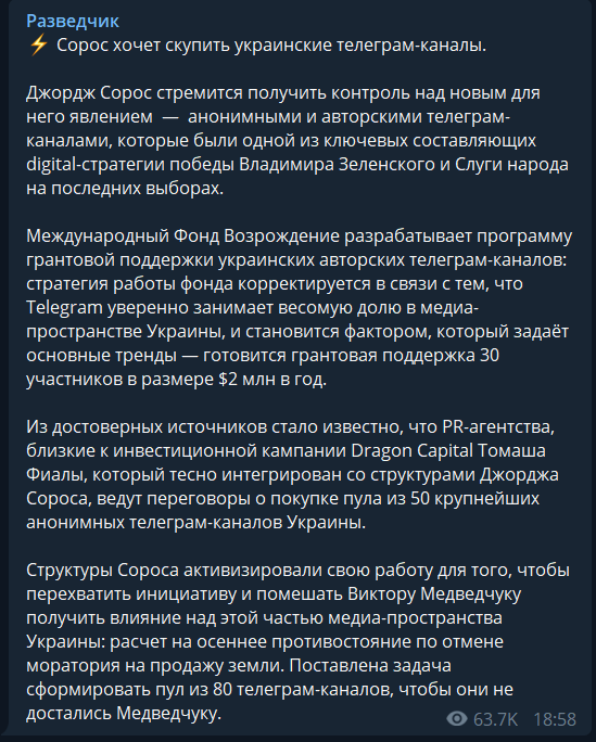 Порошенко получил скандального союзника в войне против Зеленского