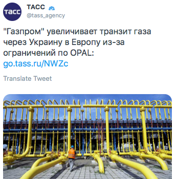 Безмозке керівництво РФ програло газову війну Україні та ЄС, — експерт