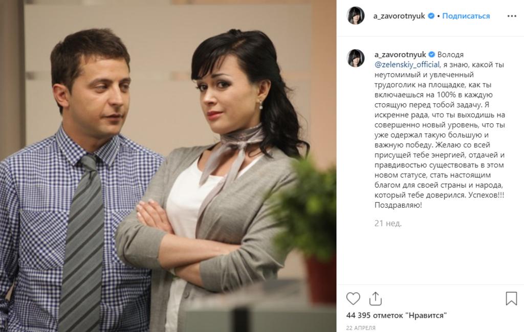 Анастасия Заворотнюк в апреле узнала диагноз и обратилась к Зеленскому, фото