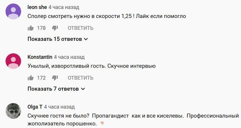 Собчак в Києві взяла дуже нудне і сумне інтерв'ю, відео