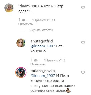 Петр Чернышев едет и выступает! Вокруг мужа Заворотнюк разгорелся скандал