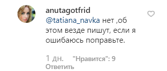 Петро Чернишов їде і виступає! Навколо чоловіка Заворотнюк розгорівся скандал