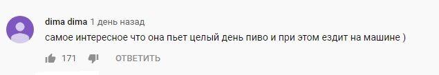"""""""Бахнув пивка з раками"""": Настю Івлєєву запідозрили у п'яній їзді за кермом, відео"""
