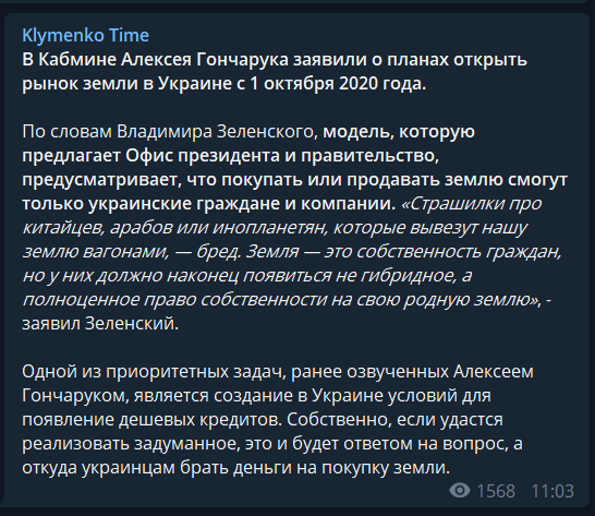 """Почва для Майдана: Зеленский проигрывает важную """"битву"""", показал опрос"""