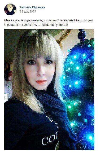 Хто така Тетяна Гайдмака і як вона потрапила в скандал, фото