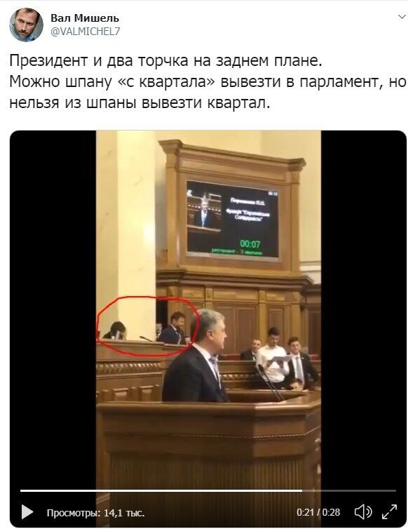 Жесты Зеленского и Богдана за спиной у Порошенко возмутили сеть, видео
