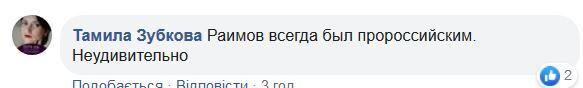 Хто такий Дмитро Раімов, як пов'язаний з РФ і чим буде займатися в МОЗ