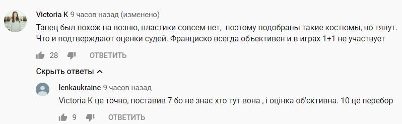 """""""Не могу прийти в себя..."""" Елена Кравец показала """"боль души"""" на """"Танцы со звездами"""""""