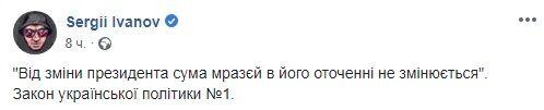 """""""Мерзота"""": екс-ведучий з 1+1 розніс законопроект Зеленського і отримав відповідь від Дубінського"""