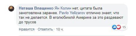 Влащенко вклинилася у скандал з Коломойським і змусила вибачитися соратника Шустера