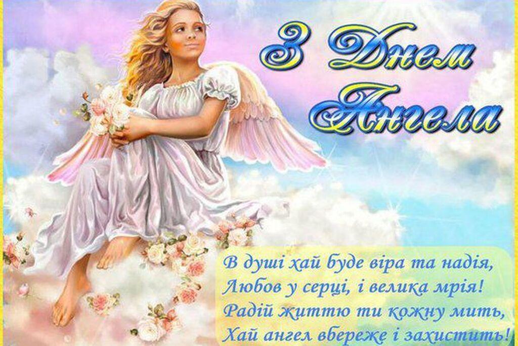 С Днем ангела Анны! Открытки и картинки для поздравления на именины