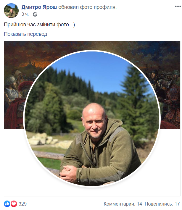 Путин нервно сглотнул: Ярош собрался пролить последнюю кровь