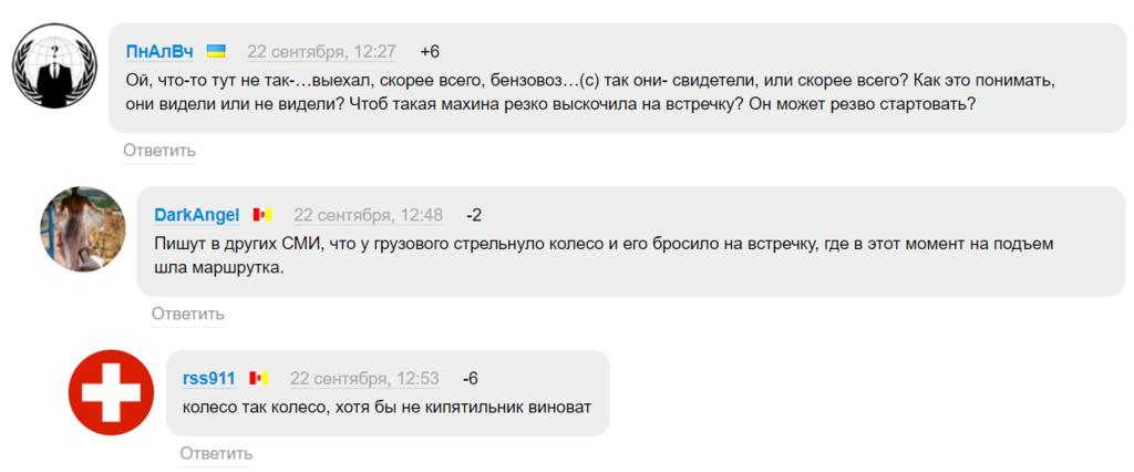 """""""Ой, щось тут не так..."""" Жахлива ДТП під Одесою викликала питання, фото і відео аварії"""