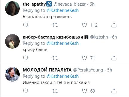 """""""Як це розбачити?!"""" Катя Кіщук підірвала мережу, """"злив"""" голе фото"""