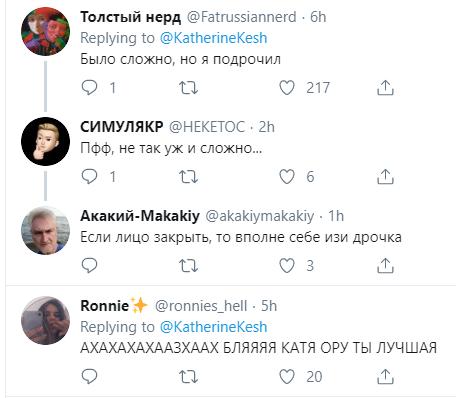 """""""Как это развидеть?!"""" Катя Кищук взорвала сеть, """"слив"""" голое фото"""