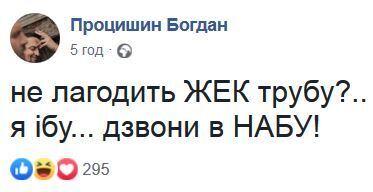 """Зеленский устроил масштабный """"антикоррупционный срач"""""""