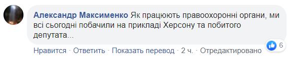 Зеленский ответил на жалобы погибших в ДТП под Житомиром, видео