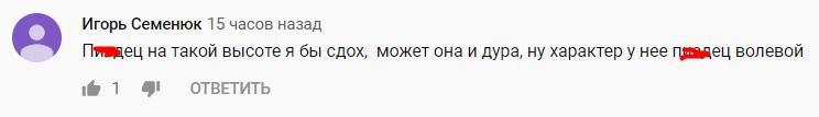 """Ольга Бузова на """"Форт Боярд"""" викликала ненависть і захоплення, дивитися 1 випуск онлайн"""