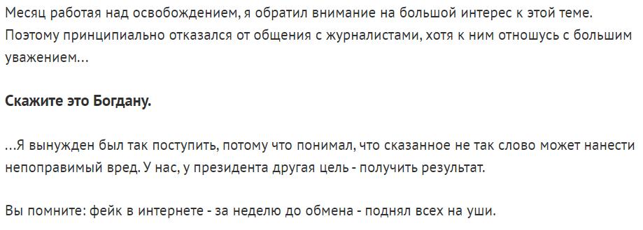 """Кто такой Андрей Ермак и как он """"отбил"""" Зеленского у Богдана"""