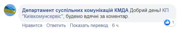 """Дякую за сміттєву реформу! """"Досягнення"""" Кличка в Києві показали одним фото"""