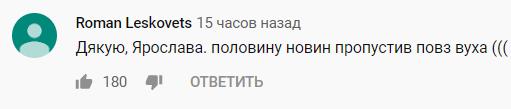 """""""Можно смотреть вечно..."""" Ярослава Кравченко затмила все новости своей грудью, фото и видео"""