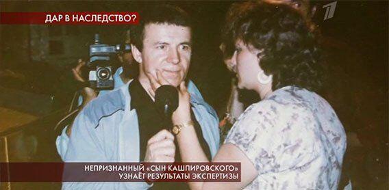 Анатолій Кашпіровский потрапив в центр скандалу через невизнану дитину, фото і відео