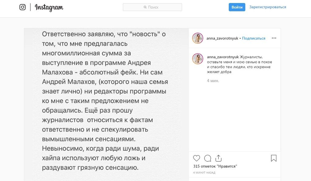 Дочь Заворотнюк сделала срочное ответственное заявление