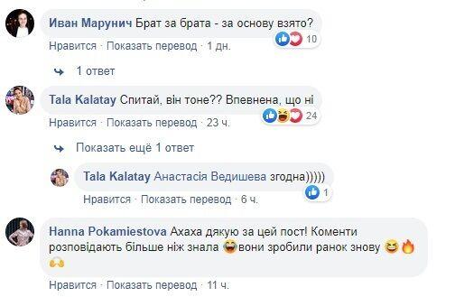 """""""Так, повна ху*ня"""": Добкін нажахав своїм інтерв'ю Яніні Соколовій"""