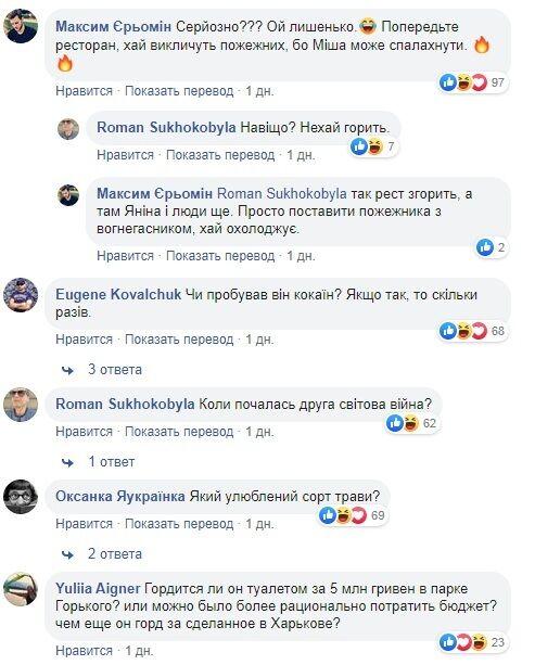 """""""Да, полная ху*ня"""": Добкин ужаснул своим интервью Янине Соколовой"""