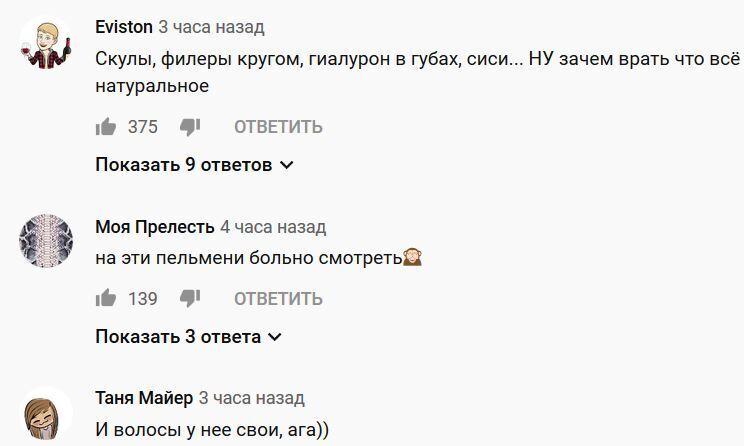 """""""Как можно так нагло врать!!!!"""" Лобода на интервью с Собчак возмутила сеть"""