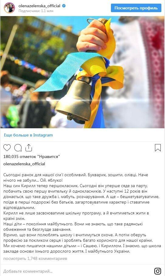 Кто такой Кирилл Зеленский и что он вытворяет с президентом Украины, видео