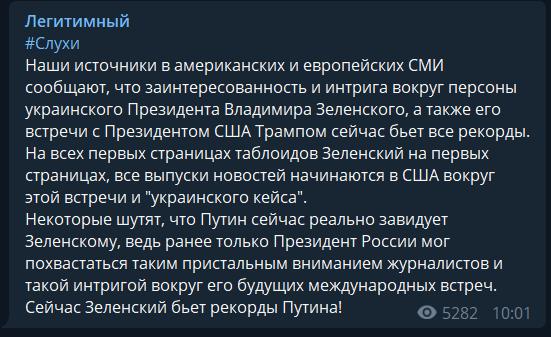 Зеленский на первых полосах: что за ажиотаж вокруг Украины в США