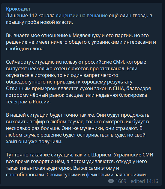 """Порошенко откупоривает шампанское: """"успехи"""" Зеленского провоцируют новый конфликт в Украине"""