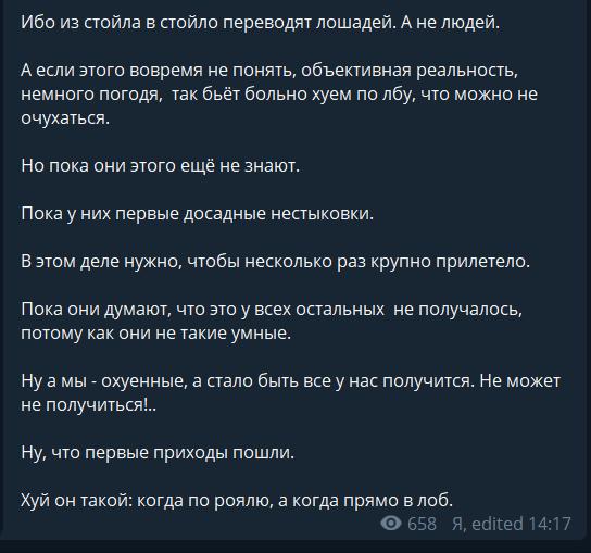 """Зеленский получил """"больно ху*м по лбу"""" и начал прозревать - Арестович"""