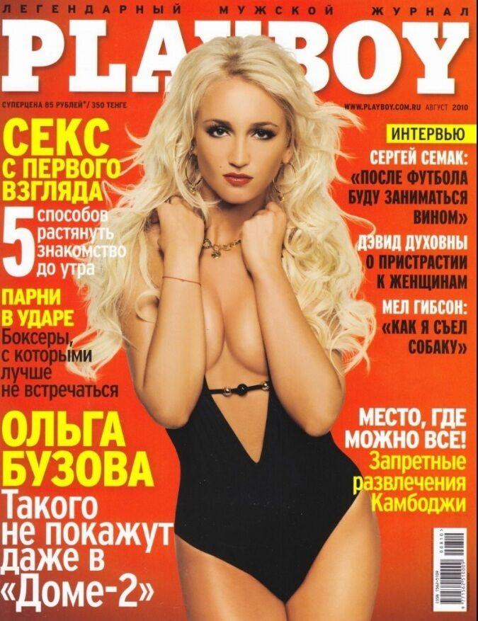 Ольга Бузова вражаюче змінилася: еволюція на прикладі її фото у популярному глянці
