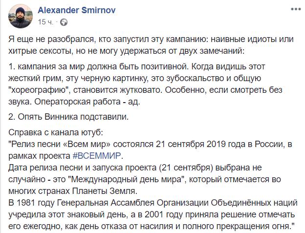 """""""Пельки свої йоб#ні закрийте!"""" Маруся Звіробій розлютилася на Олега Винника і #ВСЕММИР"""