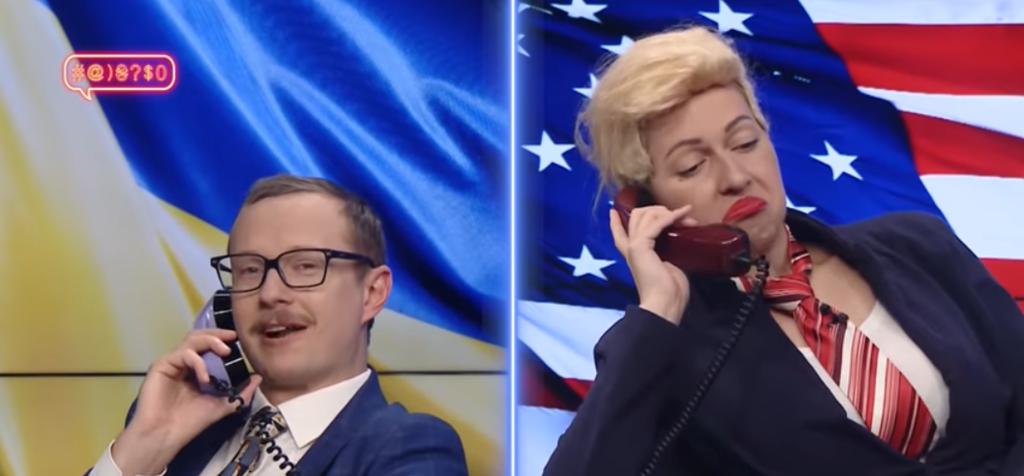 Майкл Щур і Ярослава Кравченко в образах Зеленського і Трампа