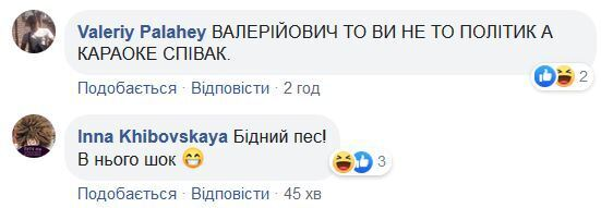 """""""3 вересня, скотиняки"""": Ляшко порадував своєю версією пісні Шуфутинського, відео"""